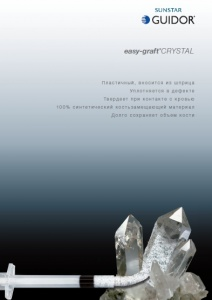 Easy-graft™ Crystal